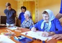 Пансионат для пенсионеров в липецке